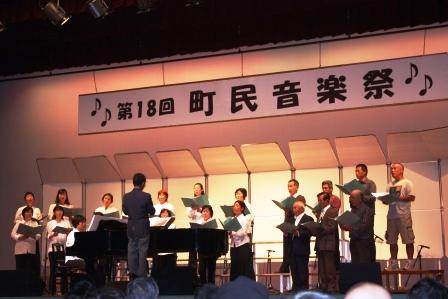 色川合唱教室が町民音楽祭に参加