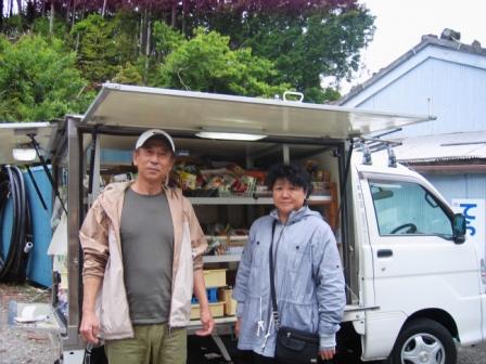 色川に通って13年、丸本商店さん