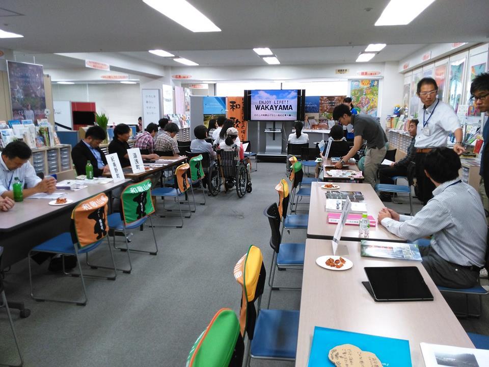 移住者を呼び込め! 和歌山県移住相談会