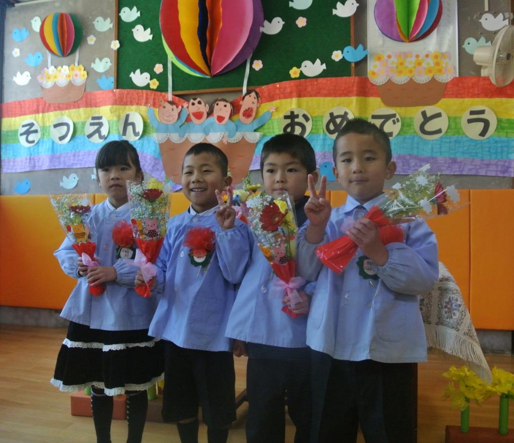 桜咲く♪ 大野保育所卒園式