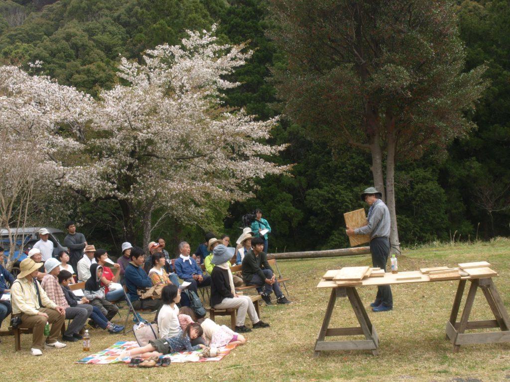 日本ミツバチと共に生きる講習会